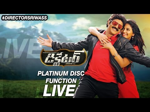 Dictator Telugu Movie Platinum Disc Function