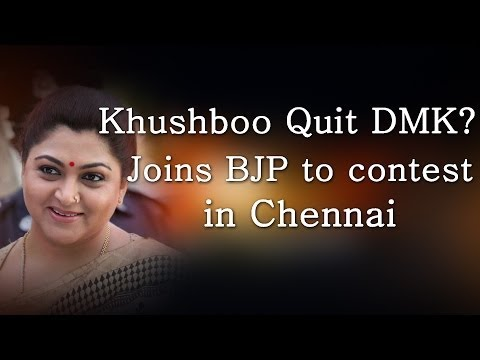 Khushboo Quit DMK? Joins BJP to contest in Chennai - Red Pix 24x7