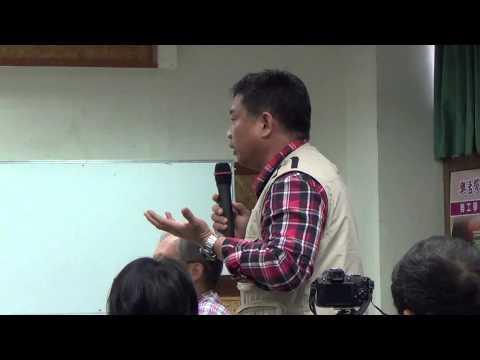 103 0307 反對環保署浮濫放寬土壤重金屬管制標準  吳仁邦第二次發言 - YouTube