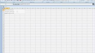 Como insertar texto largo en varias lineas en una celda de Excel