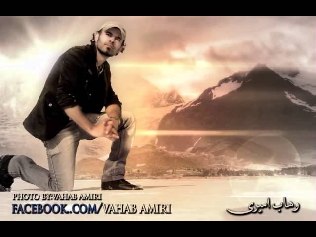 new song afghani 2013 vahab amiri