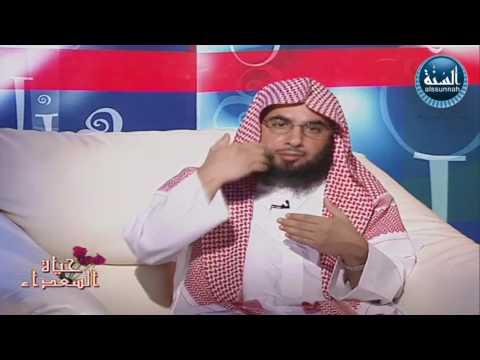كيفية إنشاء بيت سعيد وفق منهج الإسلام | الجزء الأول