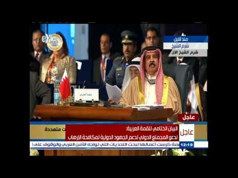 """ملك البحرين منشغل بقطعة """"شكولاطة"""" في القمة العربية"""