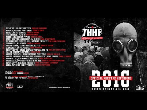 THHF MIXTAPE 2016 (HOSTED BY RAEM & DJ AMOK)
