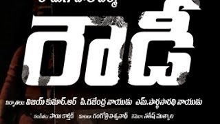 Ram Gopal Varma's Rowdy Movie First Look - Mohan Babu, Manchu Vishnu, Shanvi