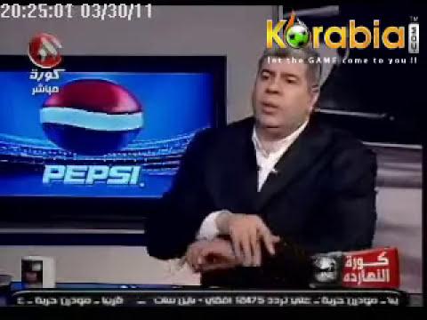 حقيقة أحداث أتوبيس الجزائر بالقاهرة وتورط زاهر