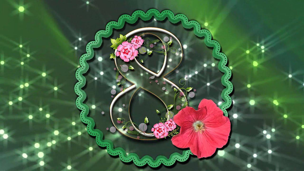 Читайте с 8 марта анимационные цветы га весь экран Таганрога информирует