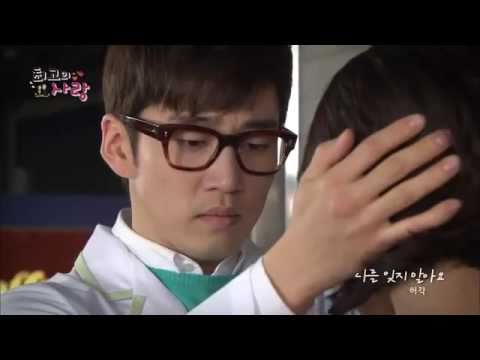 [Officail MV]The Greatest Love Don't foget me By 허각 [Heo gak/Huh gak]