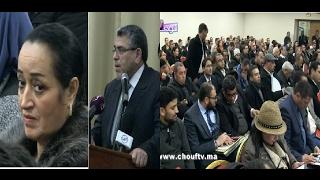 الرميد يزكي قانون الصحافة الجديد بحضور رجال القانون بالدار البيضاء | روبورتاج