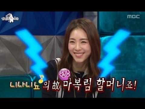 The Radio Star, Rass Korea #09, 라스코리아 특집 20140108