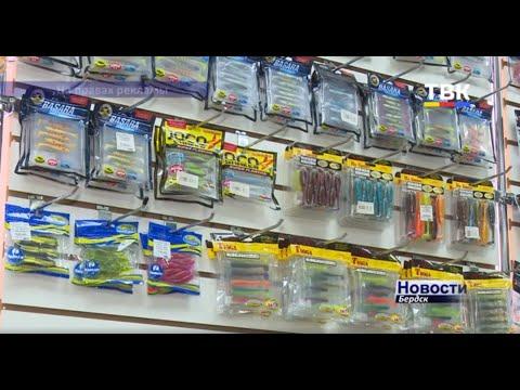 Множество вариантов подарков к 23 февраля предлагает магазин «Рыбалкино» в Бердске