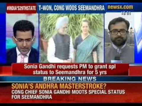 Sonia Gandhi requests Prime minister for special status to Seemandhara