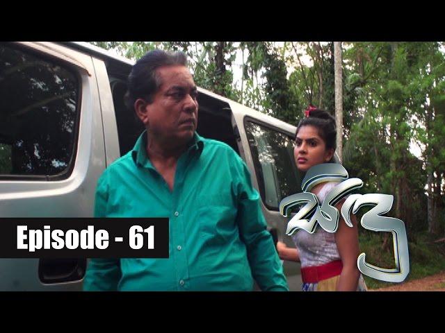 Sidu Episode 61