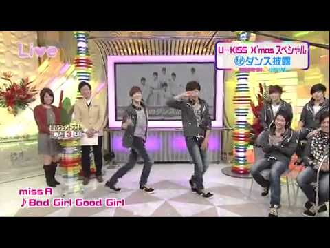 U-Kiss Kevin &amp; Dongho dance Bad Girl Good Girl