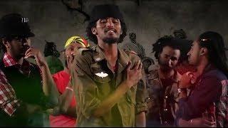 "Messuwani - Ylal Yagere Sew ""ይላል ያገሬ ሰው"" (Amharic)"