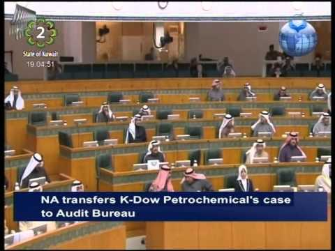 Kuwait's parliament refers K-DOW Chemicals case to State Audit Bureau