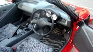 Honda Beat For Sale In UK. Exterior