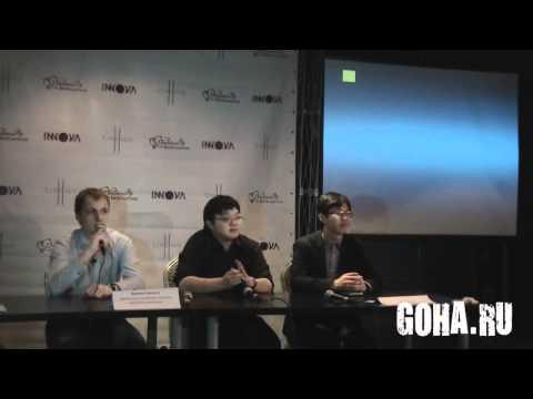 Пресс-конференция Arena 2 Moscow