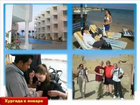 египет.avi континенталь плаза отдых : отдых в египте