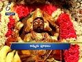 Andhra Pradesh 26th September 2017 Ghantaravam 3 PM News Headlines