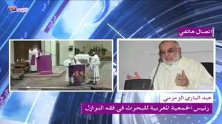 خبر اليوم: التنصير بالمغرب الى أين ؟ | تسجيلات صوتية