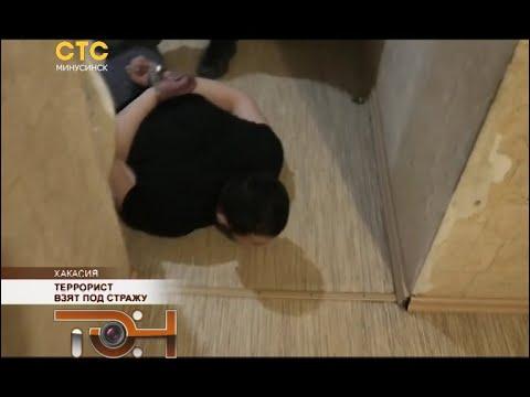 Террорист взят под стражу