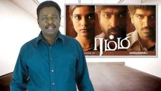Rummy Tamil Movie Review Vijay Sethupathy Tamil Talkies