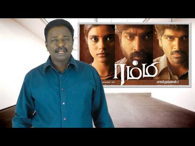 Rummy Tamil Movie Review - Vijay Sethupathy - Tamil Talkies