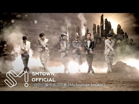 "EXO - M - History, Official music video for EXO-M's song ""History""."