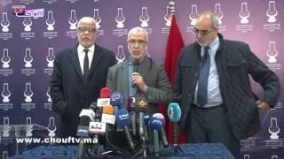 هذا ما خرج به اجتماع الأمانة العامة لحزب العدالة و التنمية(فيديو)   |   خارج البلاطو