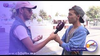 بالفيديو..شاب مغربي :صريح ..منقدرش على التجنــيد وها علاش   |   خارج البلاطو