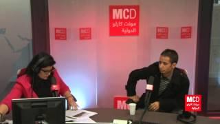 قانون تجريم التطبيع مع إسرائيل في المغرب