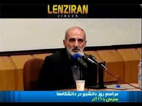 Freedom of Hassan Rohani and Jalili ,Shariatmadari,Zibakalam ,Ghalibaf in universities on 16 Azar