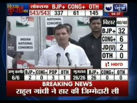 Sonia Gandhi and Rahul address media: Sonia congratulates Modi