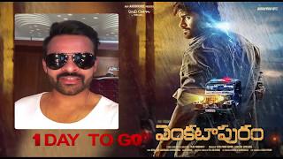 Celebs-Best--Wishes-To-Venkatapuram-Movie-Team
