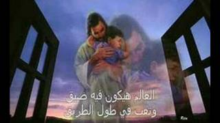 Coptic Song Coptic Music RABBI YASUA YA NUR EL HALAM