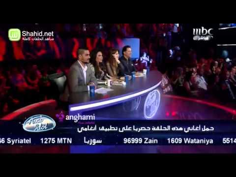 Arab Idol - الأداء - برواس حسين - ياطير ياطاير