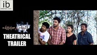 Anaganaga Oka Chitram theatrical trailer