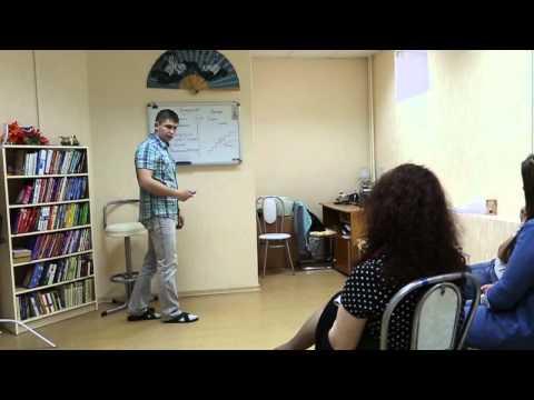 Компромисc и разрешение конфликта. Артём Скобёлкин