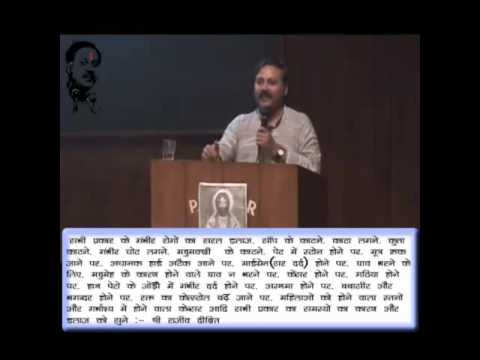 Miraculous Treatment of Arthritis Knee Joint Pain Fever Pain - Rajiv Dixit(SW35)