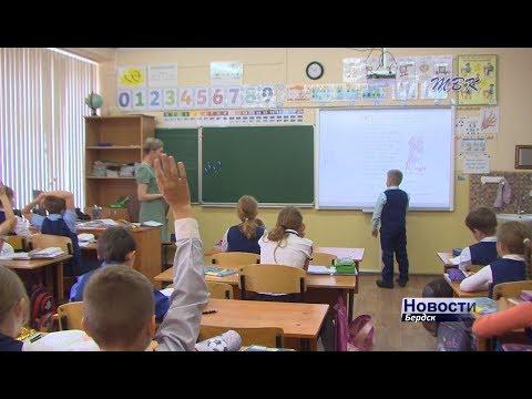 """""""Наверное, во мне есть особый педагогический ген"""": бердские учителя рассказали, почему выбрали свою профессию"""
