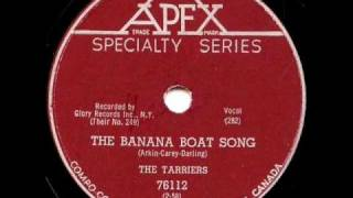 The Banana Boat Song By The Tarriers On Apex 78 Rpm Record