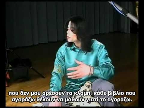 The footage you were never meant to see part 5 of 8- Greek subtitles