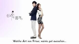 Jeon Geun Hwa 전근화 (M Signal) - Beautiful Words (아름다운 말) (신사의 품격) (ger.Sub) view on youtube.com tube online.
