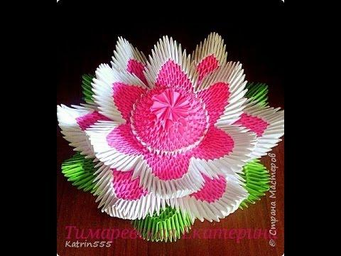 Как сделать цветок из модулей фото - Rwxchip.ru