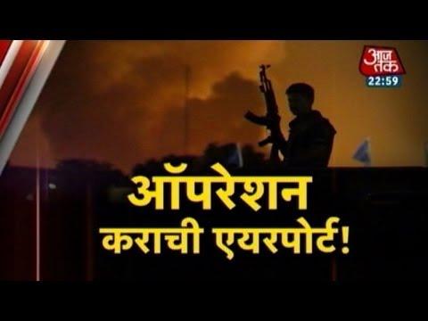 Vardaat: Terror attack on Karachi airport (Full)