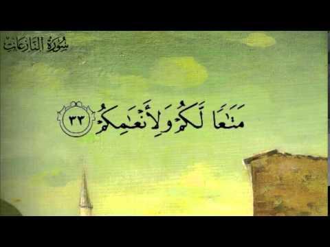 Somali Translations of the Holy Quran - Al Naziat 27- 46