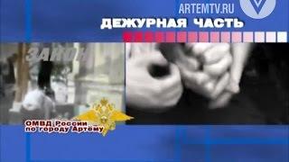 В одной из школ Артёма во время урока физкультуры умер ребёнок. Дежурная часть от 06.04.2017