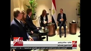 الرئيس السيسي يلتقي رؤساء كبرى الشركات