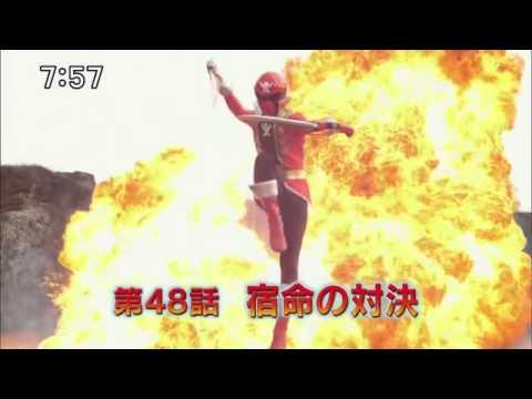 Kaizoku Sentai Gokaiger Ep 48 Preview